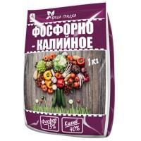Удобрение фосфорно-калийное, 1 кг