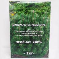 Удобрение Зеленая хвоя от побурения хвои, 1 кг